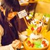 トムボーイ TOMBOY 渋谷道玄坂店のおすすめポイント3