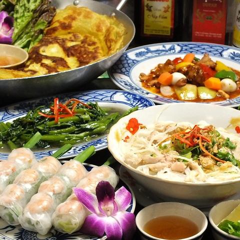 梅田で本格ベトナム料理が味わえる♪歓送迎会もご予約受付中!