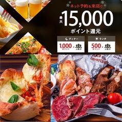 ソファダイニング&テラスガーデン Sofa Dining&Terrace Garden 鹿児島天文館店のおすすめ料理1