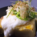 料理メニュー写真豆腐の陶板焼き