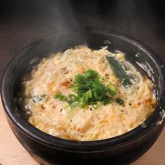 関西風わかたまスープ/三陸産わかめスープ/ふんわり卵スープ