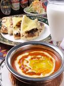 インドネパール料理レストラン TARA タラ 東京都その他のグルメ