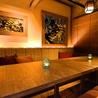 アタリダイニング atari DINING 中 渋谷パルコのおすすめポイント3