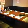 牛角 若松二島店のおすすめポイント3