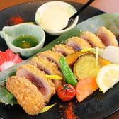 旬鮮こだわり調味料 創作酒房 るし庵のおすすめ料理3