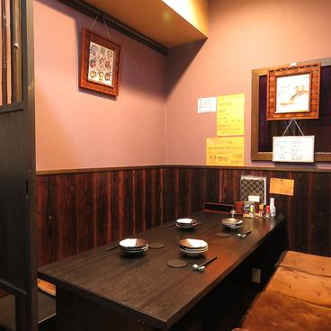 和食と中華の店 旨いもの家の雰囲気1