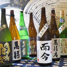 旬魚和酒 ふうこうめいびの特集写真