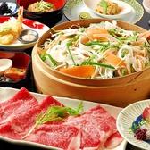 むさし坊 神田西口店のおすすめ料理3