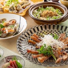 せせらぎを聴きながら 西中洲店のおすすめ料理1