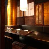 九州料理 わらじや 横浜本店の雰囲気2