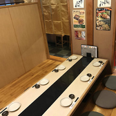 半個室の掘りごたつ席も周りが気にならない、プライベート感たっぷりの空間となっております。