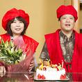 還暦、古稀、喜寿、傘寿、米寿、卒寿など長寿お祝い「年祝い」には記念の贈り物だけでなく、ご家族でのお食事会などはいかがでしょうか。大切な節年の慶事を祝うひとときにふさわしい、真心こもった懐石料理をご用意いたします。