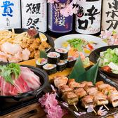 さかなや道場 土浦駅前店のおすすめ料理2