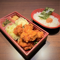 いろはにほへと 米沢中央店のおすすめテイクアウト3