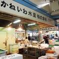 中央市場の仲買人がプロデュースするお店なので、毎朝厳しい目利きで仕入れた鮮魚がお店へ直送されます!