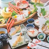山よし 堅田店のおすすめ料理2