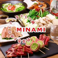 野菜巻き&ステーキ minami ミナミの写真