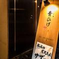 「青ひげ」の看板が目印。誕生日/記念日/ステーキ/鉄板焼き/接待/肉/ランチ