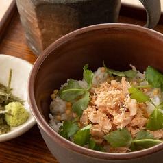 茶漬け (鮭)