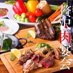 肉ビストロ Living リビングのおすすめ料理1