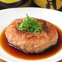 料理メニュー写真鶏肉団子