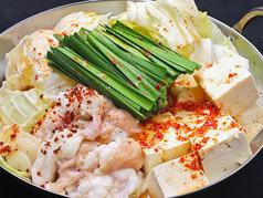 牛豚馬鶏 博多駅前店のおすすめ料理1