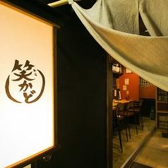 肉と日本酒バル ワラカド 船橋店の外観2
