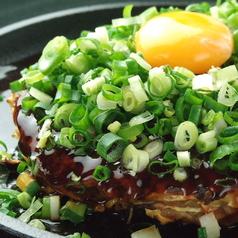 錦糸町 ろじのおすすめ料理2