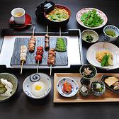 えびす坂 鳥幸のおすすめ料理2