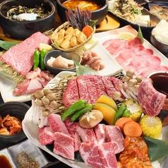 肉の入江 元町店の写真