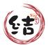 焼き鳥 唐揚げ 結 ゆう 札幌駅前店のロゴ