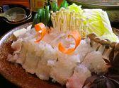 楽食 いし井のおすすめ料理3