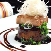 北野BURN 本店のおすすめ料理3