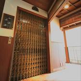 FUNATSURU KYOTO KAMOGAWA RESORTの雰囲気3