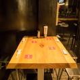 2名様~OKのテーブル席!会社帰りやお食事使いにも便利です♪