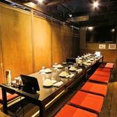 人数に合わせて様々な個室にご案内いたします。小人数の飲み会から大人数のご宴会までOKの個室席を多数ご用意しております!ゆったりおくつろぎ頂ける掘りごたつ個室は周囲の目を気にせずワイワイお楽しみ頂けます。横浜駅で飲み放題付コースのある居酒屋をお探しなら『くいもの屋わん 横浜西口駅前店』へ☆