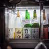 和いんと日本酒 kuriyaのおすすめポイント2