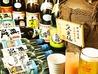 沖縄料理 海人 府中店のおすすめポイント1