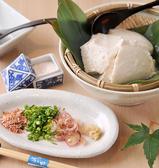 あい田 銀座 本店のおすすめ料理2