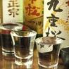 酒蔵 栄楽 大宮店のおすすめポイント1