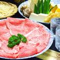 【オススメ1】黒毛和牛A4以上の『すき焼き』食べ放題!