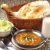 インド・ネパール料理 タァバン みのり台店のおすすめポイント2