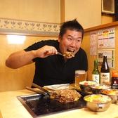 ゴールド館 お好み焼き もんじゃのおすすめ料理2