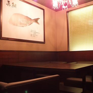 個室活魚ダイニング 魚北の雰囲気1