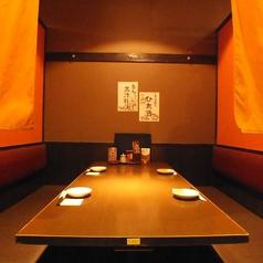 10名~ご宴会に最適の半個室♪★昼呑み、昼宴会できます★