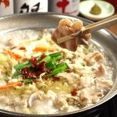 叶家 かのうやのおすすめ料理2
