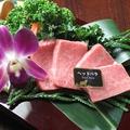 料理メニュー写真<バラ>『カルビ。脂がよく入った部位で濃厚な味わいが特徴』 ヘッドバラ