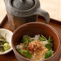 茶漬け (梅)