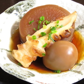 串揚げ 串焼き 串雄のおすすめ料理3