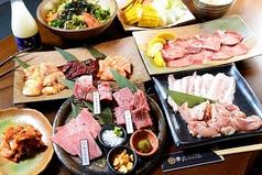 近江牛焼肉 華火 HANABIの写真